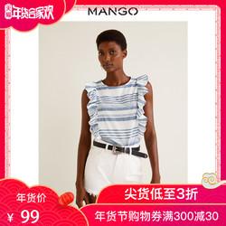 MANGO女装2018秋冬 褶皱印花上衣33090621 吊牌价259
