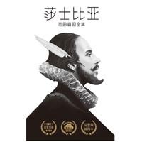 亚马逊中国 Kindle电子书 5选一免费得(1月15日)