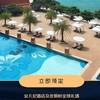 银联白金/钻石卡-安凡尼酒店及度假村 全球礼遇