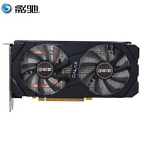 GALAXY 影驰 GeForce RTX 2060 骁将 显卡
