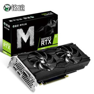 MAXSUN 铭瑄 MS-GeForce RTX2060 TurboX2 6G V2 显卡