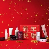 LOOKFANTASTIC 2019年限量版 中国新年美妆礼盒