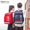 卡拉羊小学生书包女儿童书包男减负护脊双肩背包CX2744*2件 109元