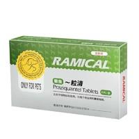 RAMICAL 雷米高 一粒清 宠物驱虫药 6片/盒