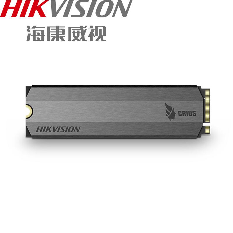 HIKVISION 海康威视 HS-SSD-C2000 固态硬盘 (PCI-E、512GB)