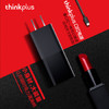 ThinkPad 思考本 口红电源适配器 黑色