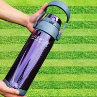 水之屋 塑料太空杯 2000ml/2500ml