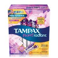 TAMPAX 丹碧丝 幻彩系列短导管卫生棉条 普通流量 16支装