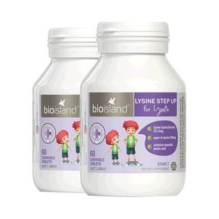 bio island 澳洲进口儿童黄金助长素2段青少年赖氨酸片*2瓶 *3件
