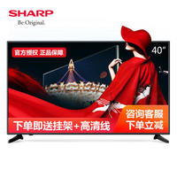 SHARP 夏普 40M4AS 40英寸 液晶电视