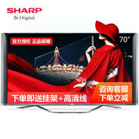 SHARP 夏普 LCD-70SX970A 70英寸 8K 液晶电视