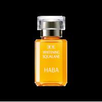 HABA 鲨烷美白美容油 15毫升 *2件