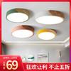 欣克利 马卡龙吸顶灯 白色小圆-18瓦(φ30x5cm) 透镜白光 69元包邮