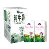 尼平河 NEPEAN RIVER DAIRY 澳大利亚进口脱脂纯牛奶1L*12盒国际版 整箱装 77.6元