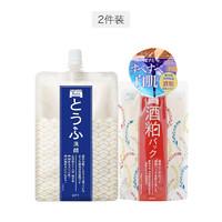 PDC 碧迪皙 Wafood Made 酒粕面膜 170g + 豆腐洗面奶 120g *2件