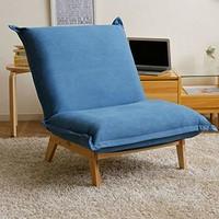 榕力 日式折叠懒人沙发 躺椅