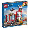 LEGO 乐高 城市系列 60215 城市消防局 *2件 896元(合448元/件)