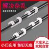 米上 理线器数据线收纳绕线器 固定整理收纳电源线绑线扎线缠线器 MS032 *7件 109.3元(合15.61元/件)