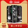 青岛啤酒 经典1903深夜食堂罐 500ml*24听*5件 *5件 350元(合70元/件)