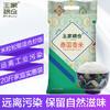 王家粮仓泰国香米10KG/20斤 泰国原粮进口大米长粒香米 99元