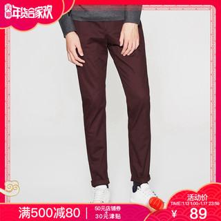 ME&CITY 548265 男士中腰纯色直筒休闲长裤