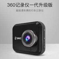 360行车记录仪J501P高清夜视新款汽车载迷你单镜头24小时停车监控无线