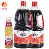 Shinho 欣和 味达美 臻品生抽 特级酱油 1.8L*2桶+料酒 190ml 37元(需用券)