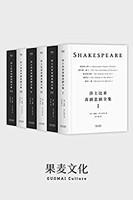 《莎士比亚喜剧悲剧全集》 Kindle 电子书