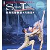 经典芭蕾舞剧《天鹅湖》2019巡演 上海站 180元起  2019.02.06 - 2019.02.08