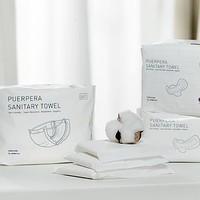 BabyCare 产妇卫生巾 xl+l+m套装
