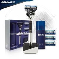 Gillette 吉列 锋隐致顺 限量版(1刀架+4刀头+剃须啫喱70g+刀架底座) *2件