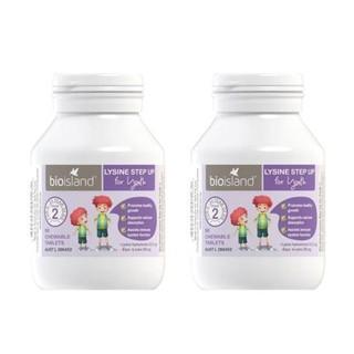 BIO ISLAND 儿童黄金助长素赖氨酸 2段 60粒 两瓶