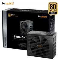 be quiet! 德商必酷  STRAIGHT POWER 11 650W电源(金牌全模组/静音风扇/日系电容)