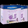 美素佳儿(Friso) 儿童配方奶粉4段(3-6岁儿童适用) 4段1200g*2 *3件 907元(需用券,合302.33元/件)