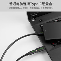 CE-LINK USB转Type-C转接头