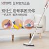 Uoni 由利 TUJ-MA817 无线电动家用扫地机器人 土豪金