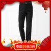 红豆旗下相思鸟(xiangsiniao)男士四季款百搭休闲风西裤 3件(33元/件) 99元