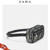 ZARA TRF 17666304202 女士斜挎包 79元