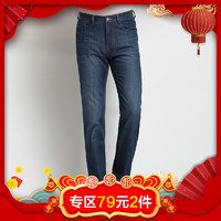 红豆旗下 相思鸟 男装男士中高腰常规款简约休闲百搭牛仔直筒长裤 *2