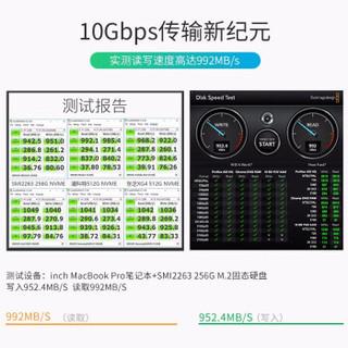 ORICO 奥睿科 ORICO PVM2-C3 M.2转Type-c移动硬盘盒 铁灰色 2TB