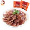 香肠咸味安徽农家正宗土特产纯手工风干肠腊味500g腊肉自制腊肠 26.8元