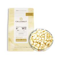 Callebaut 嘉利宝 28%白巧克力豆