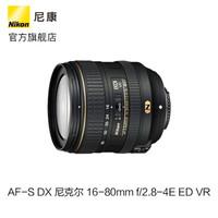 Nikon 尼康 尼克尔标准变焦镜头 (黑色、变焦镜头、72mm、7片(圆形)、尼康卡口)