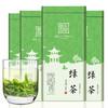 颐品天成 云雾绿茶 2018新茶 4罐 共500g +凑单品 11元(需用券)