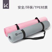 Keep 专业瑜伽垫 樱桃粉 7mm