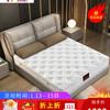 集美乳胶席梦思床垫1.5m1.8米床偏硬经济型椰棕弹簧床垫20cm厚 1223.1元