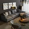 集美沙发北欧乳胶羽绒布艺沙发可拆洗大小户型现代简约科技布沙发 4809.1元