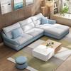集美北欧沙发客厅整装现代简约小清新家具套装组合布艺沙发小户型 1350元