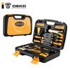 DEKO 多功能实用家用工具箱套装 80件套 138元包邮(满减)