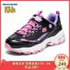 Skechers斯凯奇  D'lites女童鞋  防滑耐磨熊猫鞋休闲鞋 80528L 黑色/多彩色/BKMT 221元